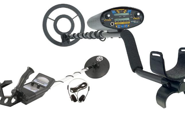Bounty hunter metal detector featured
